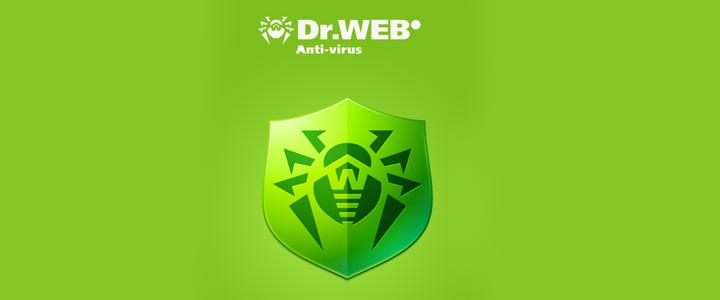 Dr.Web Антивирус програмын тухай