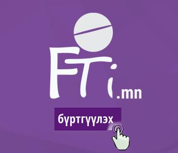 fti.mn систем