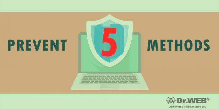 Таны компьютерт вирус халдахаас сэргийлэх 5 хялбар арга #2