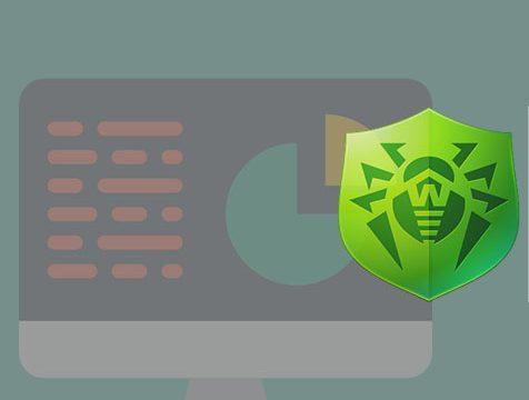 Dr.Web антивирусны давуу талууд #8