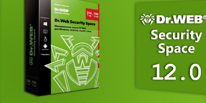 Яагаад DrWeb илүү гэж #11